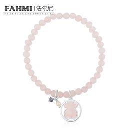 Chinese  FAHMI 100% 925 Sterling Silver Charm Fashion Quartz Powder Women's Bracelet 712161640 Pearl Purple Zircon Powder Crystal manufacturers