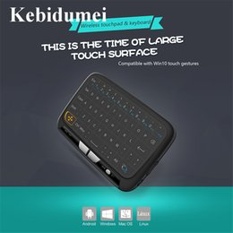 ps4 remotes 2019 - Kebidumei H18 Mini Wireless Keyboard Large Touch Pad Remote Control Full Touchpad Keyboard for Android TV Box PC Xbox PS