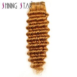 16 Inch Deep Wave Hair Australia - 27 deep wave bundles grade 10a human hair weave Shining star Brazilian Hair 10-26 inch brazilian virgin hair weft