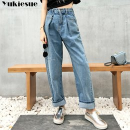 Wholesale loose harem pants women jeans resale online - Autumn Wide leg boyfriend jeans for women high waist loose straight denim harem pants women s jeans woman trousers Plus size
