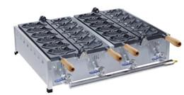Pc Gas Canada - Free shipping~ Gas Type 12 PCS Taiyaki Maker Machine Fish Waffle Makers