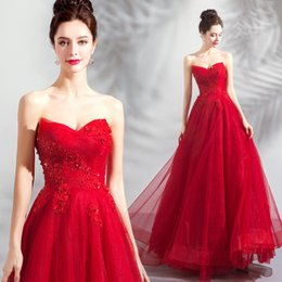 $enCountryForm.capitalKeyWord Australia - Red Lace Beaded 2018 Vintage Evening Dresses Sweetheart A-line Tulle Prom Dresses Cheap Bridesmaid Formal Party Gowns