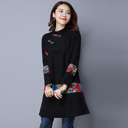 Wholesale- National Wind 2017 Autumn Winter New Retro Chinese Style Cotton Plate Buttons Jacket Costume Chinese Women Double Jacquard  sc 1 st  DHgate.com & Shop Chinese National Costumes UK | Chinese National Costumes free ...