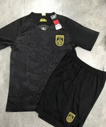 china jersey shop