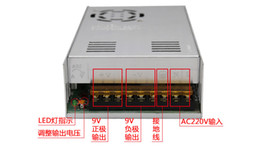 monitor power supply board 2019 - 9V30A270W full power glass board DC switching power supply JC-270-9 security monitoring power supply