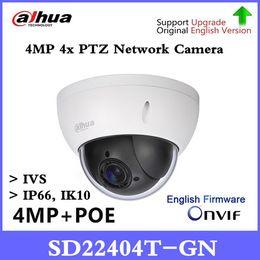 Dahua Network Camera Online Shopping   Dahua Network Camera