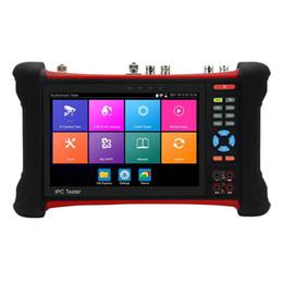 Sdi monitor online shopping - 7 Inch Full Functional H K In CCTV Tester Monitor H K H IP MP TVI CVI MP AHD MP SDI Analog CCTV Camera Tester Monitor