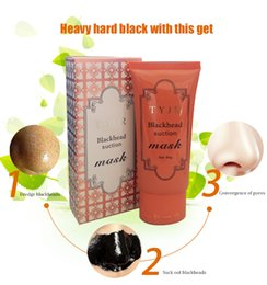 $enCountryForm.capitalKeyWord Australia - TYJR Purifying Peel Off Mask Blackhead Remover Pore Cleaner Deep Cleansing Black Mask for Face Care Facial Acne Treatment 90g free DHL