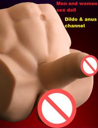 Strap dildoS for men online shopping - Unisex Masturbator Sex Dolls Realistic Artificial Dildo Anus Channel Love Doll Erotic Toys For Men Women Adults Gay Masturbation Products