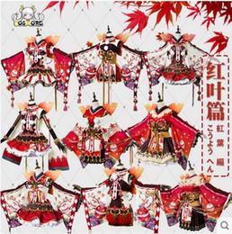$enCountryForm.capitalKeyWord NZ - Anime Love Live! Sunshine!! Aqours Red Autumal Leaves Series All Members Awakening Kimono Uniforms Cosplay Costume Free Shipping