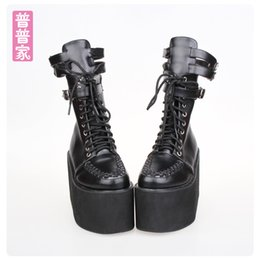 Discount cos shoes - ss sweet punk shoes Japanese pointy boots anime COS punk thick bottom lace muffin cartridge boots women pu8373