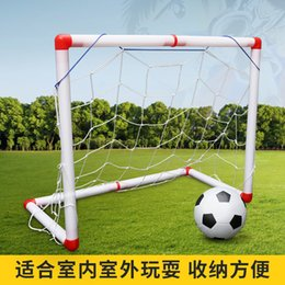 Discount toys buy Small detachable soccer goal set, children's indoor and outdoor sports toys, cross-border wholesale, welcome to buy