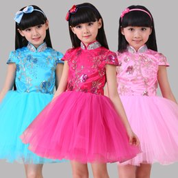 pink children veil UK - 2020 Girls Sequin Veil Princess Skirt Latin Ballet Skirts tutu Children Dance Performance Clothes Chorus Clothing Dancewear 63#