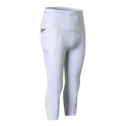 $enCountryForm.capitalKeyWord Canada - Women's Drawstring Yoga Pants 12CM High Waist Side Pocket Calf-Length Pants Quick-drying stretch sweatpants