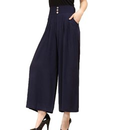 China New Women Solid Color Fashion Pants Casual Loose High Waist Wide Leg Ties Design Long Trousers Yoga Pants cheap yoga pants designs suppliers