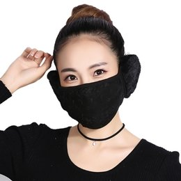 $enCountryForm.capitalKeyWord UK - Women 2 in 1 Mask for A Bicycle Lace Warm Riding Mask Earmuffs Adult Thicken Mouth-muffle Ski Face Masks