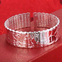 Water Wave Side Braccialetto di moda per le donne ragazza all'interno dei braccialetti di gioielli polsino tradizionale cinese con il regalo del campione di fiori di loto