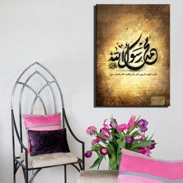 $enCountryForm.capitalKeyWord NZ - Muslim Calligraphy Canvas Painting For Home Decor Large Size Gold Color Islamic Qur'an Religion Cuadros picture For Living Room No Frame