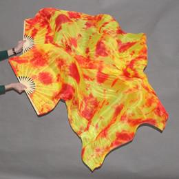 Woman Fans Australia - 1 Pair Dance Fans 100% Silk Stage Performance Props Tie Dye 180cm Women Belly Dance Silk Fans