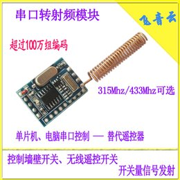 frequency module NZ - Serial Radio Frequency Module 315M 433Mhz Substitutes Remote Control Device for Wireless Transmission of Smart Home