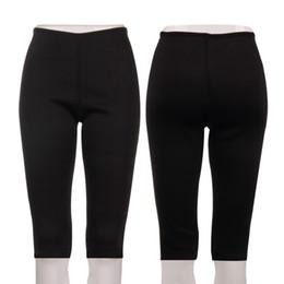 Yoga Pants Panties UK - Shapers Pants Women Slimming Body Shaper Tummy Control Panties Pant Stretch Neoprene Body Leggings Tight Shorts Black Gym Yoga