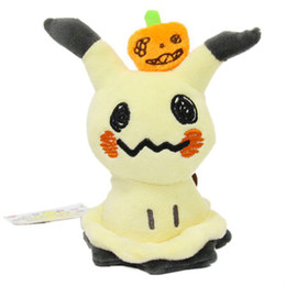"Chinese  Hot Sale 4.7"" 12cm Mimikyu Pumpkin Head Pikahcu Keychain Pendant Plush Stuffed Doll Toy For Kids Best Holiday Gifts manufacturers"