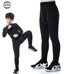 $enCountryForm.capitalKeyWord Canada - Wholesale-Yuerlian Gym Leggings Sports Tight Fitness Kids Football Kits 2016 17 Sportswear Basketball Jersey Running Pants Boys And Girls