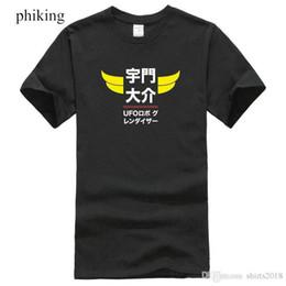 Design personalizado T Camisas dos homens de Alta O-pescoço Grendizer G2 Anime Japão Robot Series Clássico dos homens T-Shirt de Manga Curta T-Shirt em Promoção