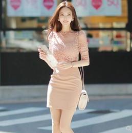 f22abbf87 Moda coreana encaje de mujer sexy patchwork floral media manga OL bodycon  lápiz de color nude corto vestido S M L