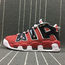 newest 479b3 dcd42 2018 New 96 QS Olympic Varsity Maroon more Mens Basketball Shoes 3M Scottie  Pippen air Uptempo Chicago Trainers Sports Sneakers Size 36-47