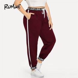 8d47b1539f1e79 ROMWE Enjoy Plus Size Beauty Burgundy Letter Print Waist Pants Women Casual  Drawstring Loose Trousers Spring Sporty Sweatpants