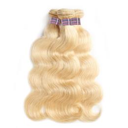 $enCountryForm.capitalKeyWord Australia - Best Selling Ishow Hair Hot Selling Brazilian Body Wave Human Weft 613 Blonde Hair 3PCS  lot Peruvian Hair Weave Bundles Free Shipping