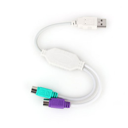 $enCountryForm.capitalKeyWord NZ - White Black 1x2 USB Male to 2 PS2 Female Port Cable Adapter Splitter Converter Use For Keyboard Mouse Computer Cables & Connectors