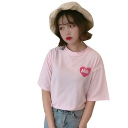 17394415 Summer Japanese Letter Cute Fresh Simple Soft Cotton Preppy Style Short  Sleeve Female T-Shirts Fashion New Hot