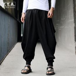Cotton Linen Mens Harem Baggy Pants Japanese Loose Casual Style Boho  Trousers Mens Cross-pants Crotch Pants Wide Leg b620661faa0d