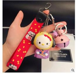 $enCountryForm.capitalKeyWord Australia - Creative cute key chain fruit color bell, car bag key chain braided rope Pendant