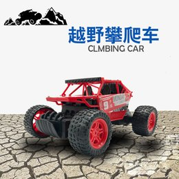Helicopter Toy Remote NZ - Remote control climbing car children's toy new 1:18 remote control simulation off-road vehicle model gift must