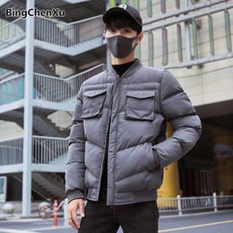 $enCountryForm.capitalKeyWord Australia - Winter Jacket Men Parka Warm Brand Men Pdded Jacket Men's Waterproof Parka Male Thick Baseball Jackets Casual Mens Overcoat 1141