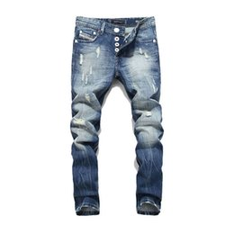 China Fashion Balplein Brand Men Jeans Washed Printed Jeans For Men Casual Pants Italian Designer Jeans Men cheap italian designer jeans suppliers
