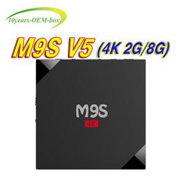 Media Player Australia - M9S V5 Android TV Boxes 2GB 8GB Rockchip RK3229 Quad Core 4K WIFI Bluetooth HDMI media player TV OTT set top box better T95X T95M T95R