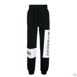 $enCountryForm.capitalKeyWord NZ - Mens Fashion Designer Pants Brand Sports Pants High Quality Casual Track Trousers Side Letter Drawstring Pant Men Sport Sweat Pants
