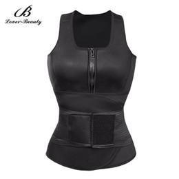 56ffef812fb Lover Beauty Slimming Belt Sauna Vest Slimming Hourglass Active Body Shapers  Undergarments Vest Waist Trainer Waist Shaper
