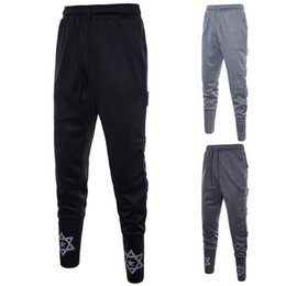 Gray bundles online shopping - Hip Hop Kanye Men Sports Casual Pants Stars Printed Bundle Pants Fashion Harem Pants For Spring Summer