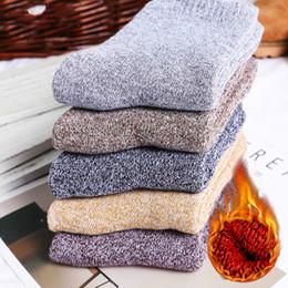 Leopard Sock NZ - Mens Soft Comfort Thick Performance Casual Cotton Fuzzy Thermal Warm Wool Winter Crew Socks