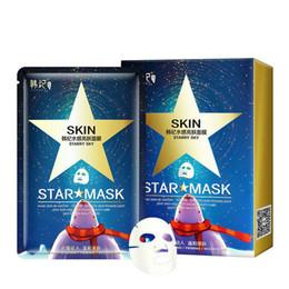 Peel Face Mask Australia - 1LOT Star Mask Glitter Glow Star Whitening Mask Sequin seaweed Black Face Mask Peel off Moisturize Skin starry sky Health Care