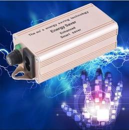 Smart Electricity Enhanced Saving Box Leistung 30% -40% Energieersparnis + US-Stecker LLFA im Angebot