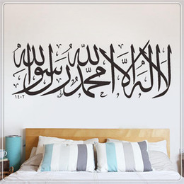 IslamIc removable wall stIckers online shopping - Islamic Muslim Self adhesive water resistant suitable Removable Wall Stickers Home Living room Art Decal