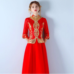 Chinese Gowns