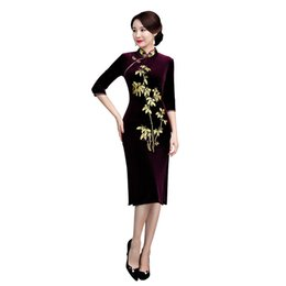 Purple Lady Slim Embroidery Qipao Velvet Flower Sexy Mandarin Collar Cheongsam  Vintage Plus Size Chinese Women Evening Dress 3XL b4733ba488df