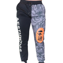 $enCountryForm.capitalKeyWord NZ - Men's Camouflage Casual Drawstring Fitness Pants For Boys Autumn Winter Active Workout Jogger Pencil Trousers Sweatpants